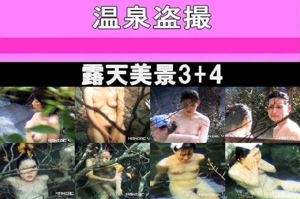 露天美景 4