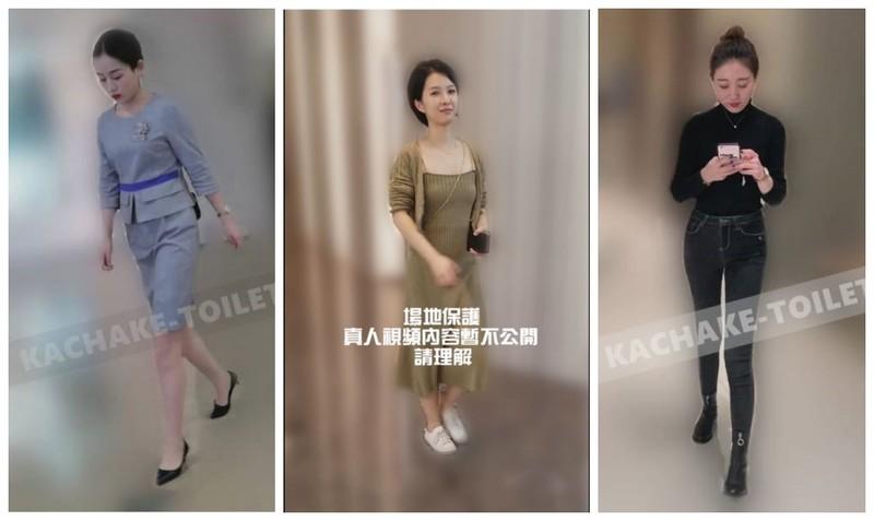 咔嚓客廁拍系列最全合集1-87[MP487V8.14G]